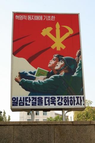 """朝鲜真的很神密 - 愚人 - 愚人:""""南海是中国的!犯我者虽远必诛!"""""""