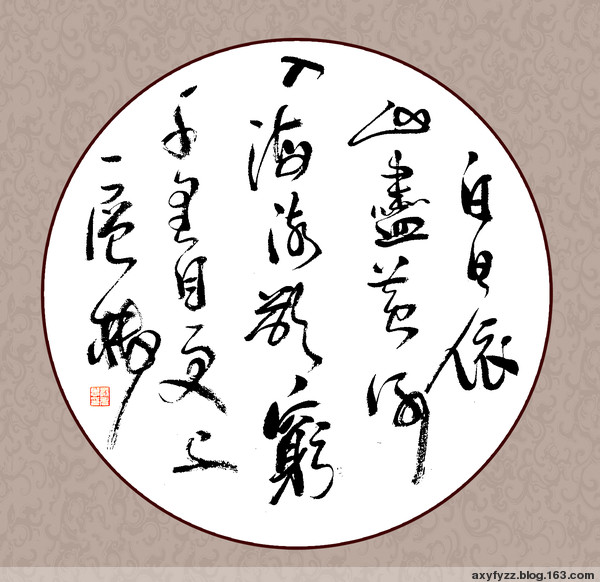 转载作品欣赏 - tianping.shan - 四川省通江县天平山小学