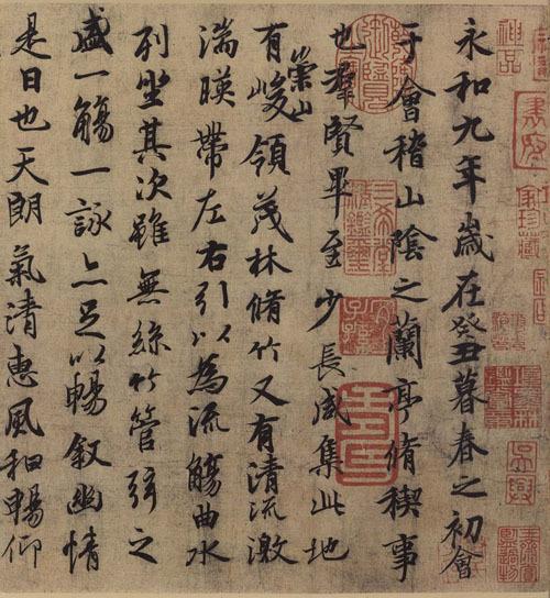 朱大可:文化复苏当从汉字起步 - 朱大可 - 朱大可的博客
