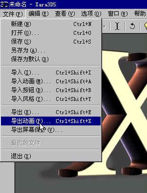 【电脑】3D文字制作方法 - 秋夢園主☆秋 - ☆秋夢園☆