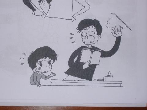 十一、心理暗示的好处——《怎样打孩子》连载之十一 - baijianone - baijianone的博客
