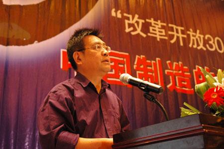 中国制造业的绝路与生路 - 丁学良 - 丁学良的博客