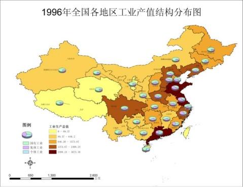 比例尺陕西地图