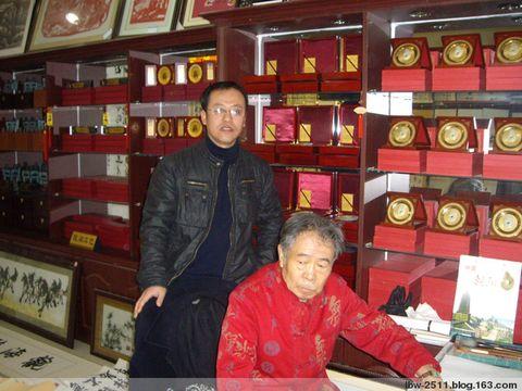 2009年2月16日 - 因风起 - 馮  宇  濤  的  博  客