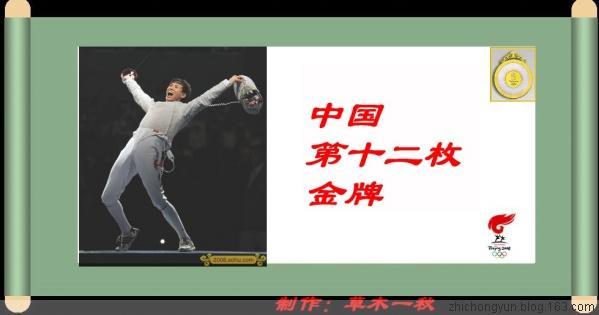 奧運圖片欣賞2 - 唐老鴨(kenltx) - 唐老鴨(kenltx)的博客