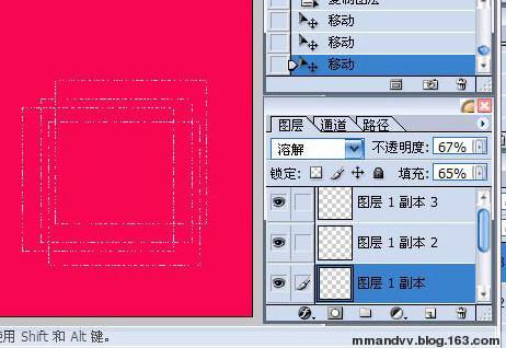 PS虚线教程大全 - 静水澜语 - .