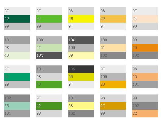 配色方案及色标大全 - 深圳美术教育 - 深圳美术教育连锁