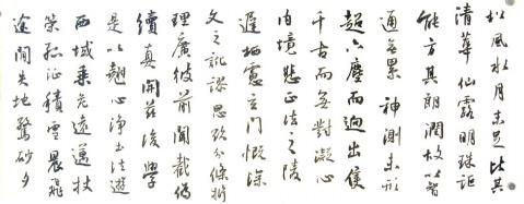 《集王圣教序》技法学习指导 - chengyi606 - chengyi606