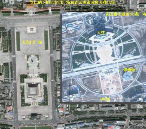 是谁让天安门广场失去了世界第一的地位? - 心事浩茫 - 心事浩茫连广宇