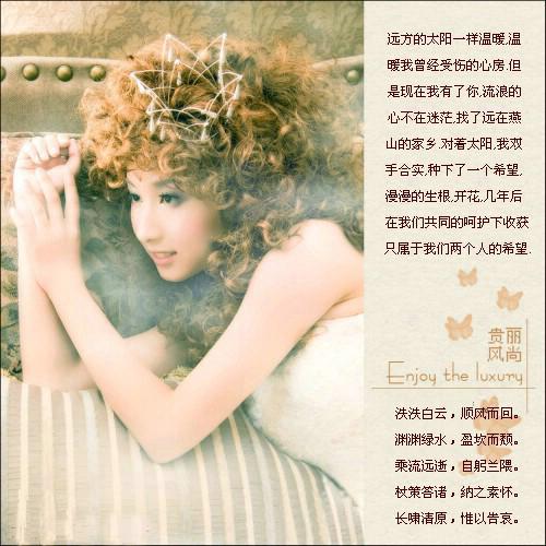 精美圖文欣賞26 - 唐老鴨(kenltx) - 唐老鴨(kenltx)的博客