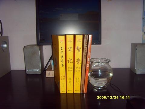 2008年12月24日 - 独坐黄昏听雨声 - dzhhtys的博客