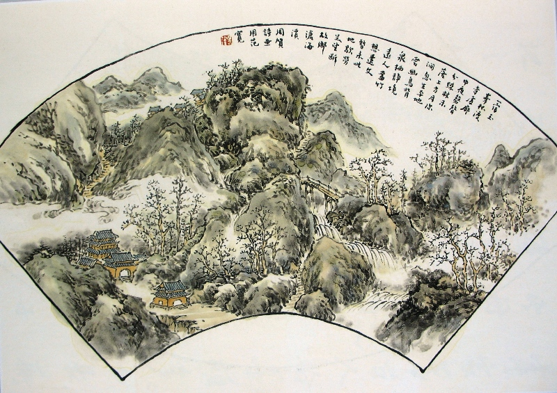 芥子园山水画谱---摺扇式,宫纨式 - xuan.cai2007 - 旋彩美术工作室