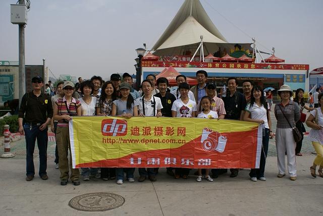 祝福中国 平安2008