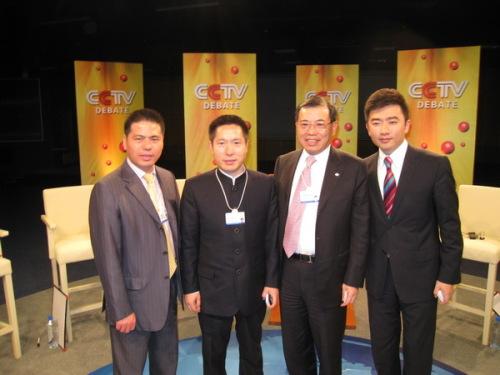 应邀参加第二届夏季达沃斯论坛 - 远东蒋锡培 - 远东蒋锡培