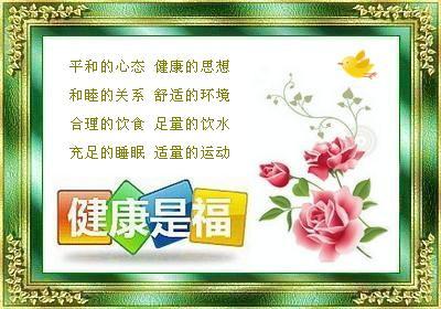 """【编荐】老人睡觉最好""""卧如弓"""" - 蓝天 - 夕阳正红 魅力无穷 尊严活着 潇洒人生"""