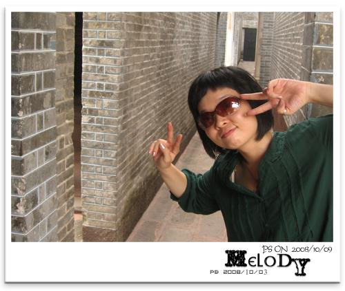 每天都过得很充实很快乐10.2-10.3 - melody.dd - 华丽的D调