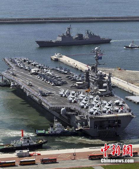 """7月21日,美国航母""""乔治·华盛顿""""号当日抵达韩国釜山港"""