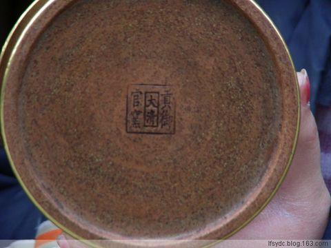 [引用] 有关紫砂年代的鉴别方法 - 玉玊临峰 - [玉玊坊] 玉玊临峰的网墅 网友的家