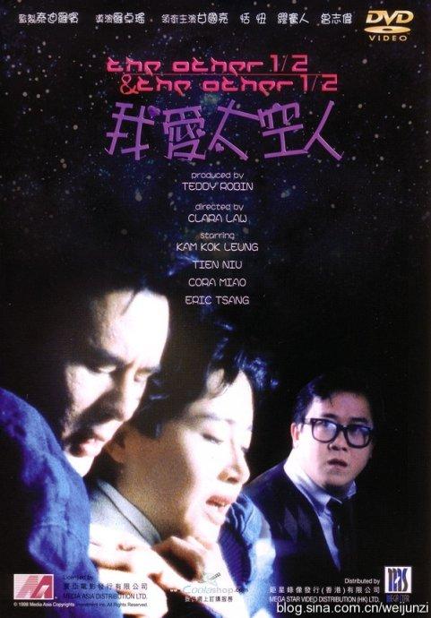 泰迪罗宾:卧底主流港片的边缘人(下) - 魏君子 - 江湖外史之港片残卷