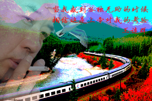 王连群/词【凤凰台上忆吹箫】桃花共看棹秋江 - 今生有你 - wlq19580 的博客
