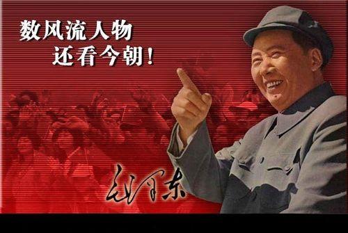 党的三代中央领导集体的卓越贡献 - fang903456 - Hero风云战神
