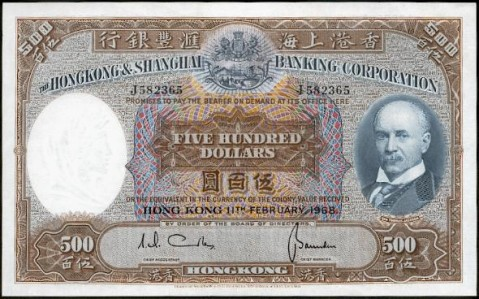 香港货币[图] -  红杏 - 红杏