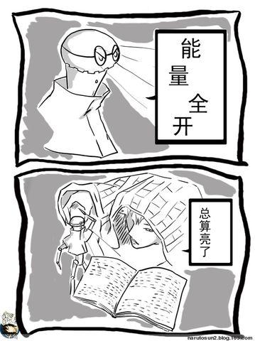 太阳原创四格漫画→无题 - 涅·qA·太阳 -    AC堂