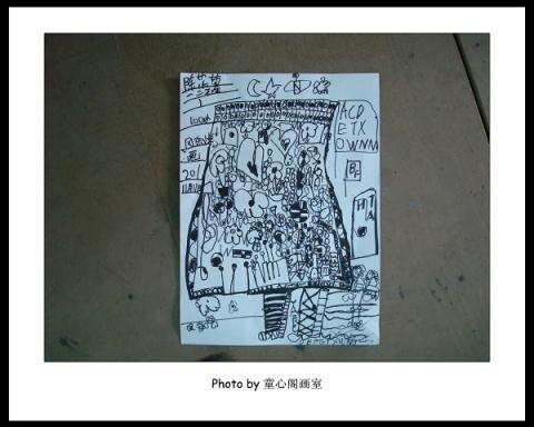和大师画画 送给妈妈的礼物 花裙子
