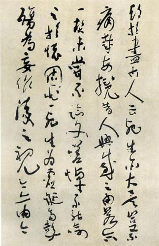 沈 鹏临《兰亭》 - 武祖姜太公 - wuzujiangtaigong 的博客