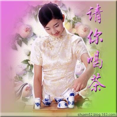 茶具小图片(一) - 琴棋书画 - 琴棋书画阁家园欢迎您!