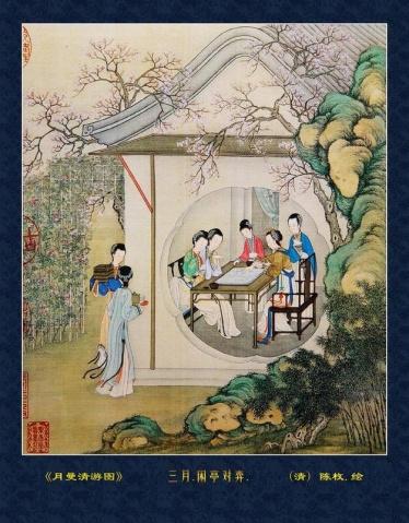 七律—对弈(和东门听雪·棋篓) - 恺撒大帝 - 恺撒大帝--闻香识女人