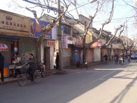 正月走扬州之一:历史印记完整的城市 - 赵小波 - 赵小波的博客