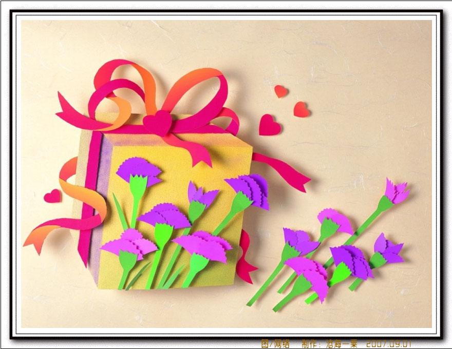 罕见的精美纸雕艺术欣赏 - hengdaxie - 享受生活,开心每一天!
