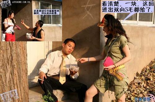 【图】美女在移动公司大院上厕所的遭遇 - 一个人的天空 - 执子之手 与子偕老