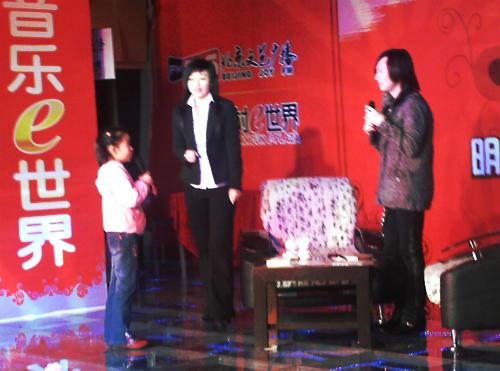 中国动漫网深度报道宋洋签售会 - waitany8 - 宋洋的漫画世界