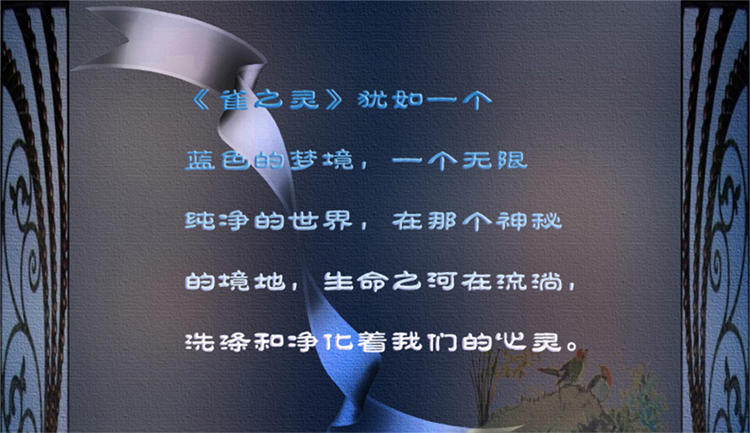2008年11月23日 - wzh200806 - 中国必胜