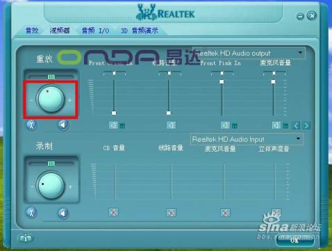 关于HD Audio 声卡麦克风的相关设置 - 龙域 - 龙域的网易博客
