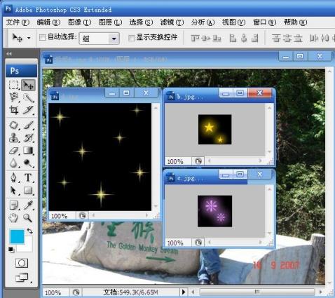 PS打造星光闪烁动画效果 - 理睬 - .