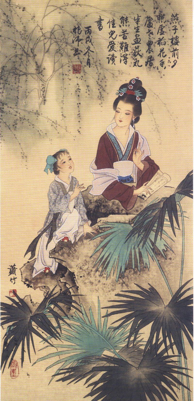 陈彦鹅工笔金陵十二钗 - 香儿 - xianger
