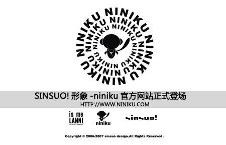 SINSUO!形象-niniku官方网站出街 - 洋洋 - SINSUO!