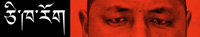 """【吉卡若转载】喇嘛版""""跑跑卡丁车""""视频!(视频失联..补救中) - 喇嘛百宝箱 - 喇嘛百宝箱"""
