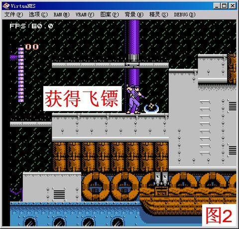[原创]菜鸟NES HACK简单教程!图多杀猫!慎入!(一) - 疾风之狼 - 疾风之狼的博客