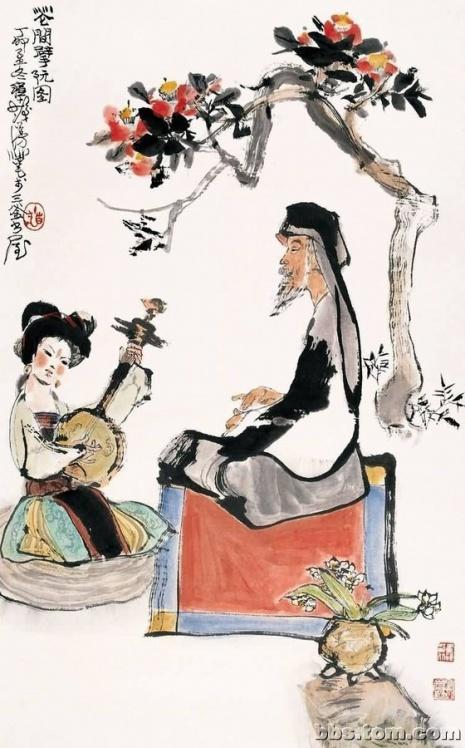 程十发的人物画 - 陈年老酒 - CNLJBLOG