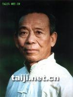武术家王培生先生太极拳武学专辑南宁专辑 - 双丰收 - 双丰收的博客小屋