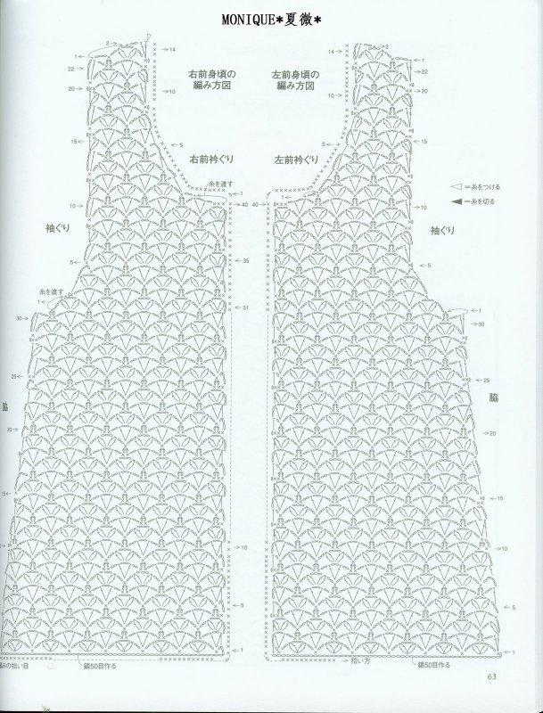 今编服饰2880。非常的漂亮 - 玲珑小丫的日志 - 网易博客 - 空中浮萍 - 空中浮萍的博客