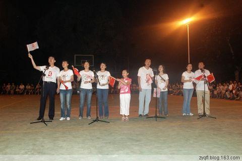 葫芦丝独奏《打靶归来》等3首   合唱《北京欢迎你》   工团