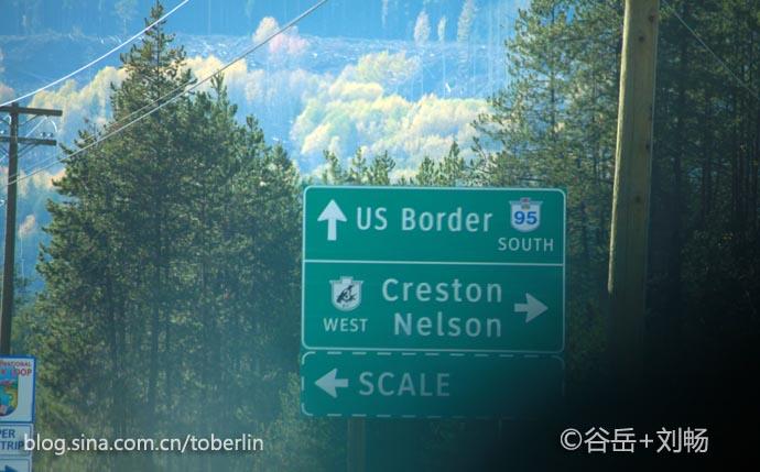 搭车从加拿大到美国 - 搭车去柏林 - 旅游卫视—搭车去柏林