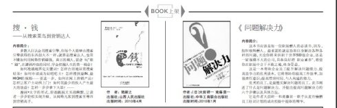 河南媒体推荐《天崩地解》、《搜钱》 - 亨通堂 - 亨通堂——创造有价值的阅读