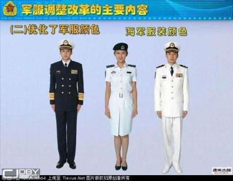 海军军服-引用 中国人民解放军07式新军服展示图片