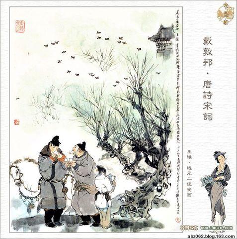 唐  诗 - 艾之宁耶 - 自由与和平.博客精神---艾之宁耶